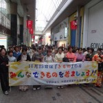 Kimono Parade2015-003_s