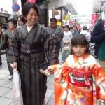 Kimono Parade2015-006_s