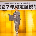 ninteishiki2015-009_s