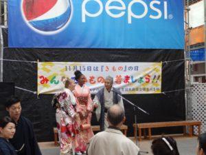 kimono-parade2016-001_s