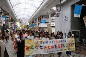 kimono-parade2016-003_s